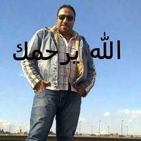 Mohamed Mosaad's Photo