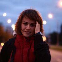 Chugueva Ekaterina's Photo