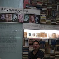 Fotos de WATSON JUANG