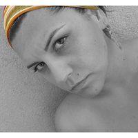 Emina Kadunic's Photo