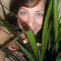 Alicia Richert's Photo