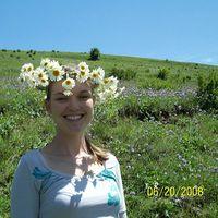 Sara Head's Photo
