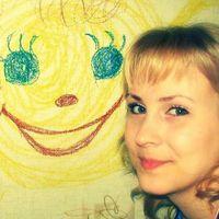 Екатерина Афанасьева's Photo