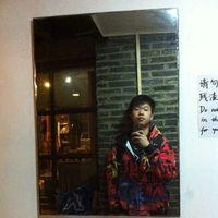 Alex Yin's Photo