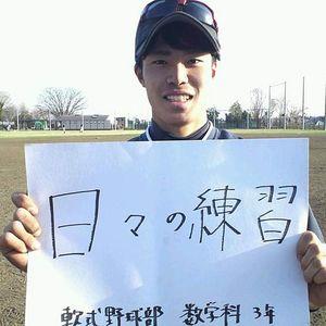 Rin Terasawa's Photo