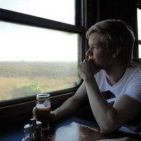 Bjarki Stefansson's Photo