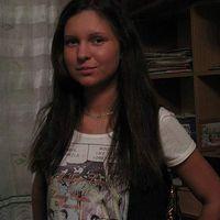 Inna Korzhova's Photo