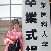 Aya Namatame's Photo