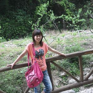weini wei's Photo