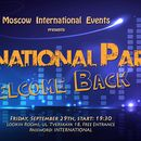 Foto do evento CS International Party - Welcome back (FREE)