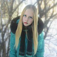 Olga Avramova's Photo