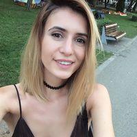 Diana Goța's Photo