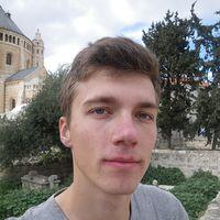 Philipp's Photo