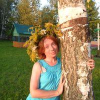 nata krupki's Photo