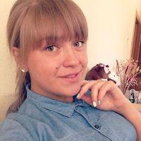 Katya Ermakova's Photo