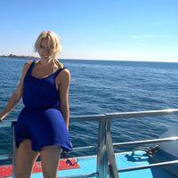 Ann-Katrin Siemens's Photo