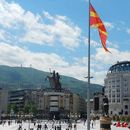 Macedonia- nie tylko Lonely Planet's picture
