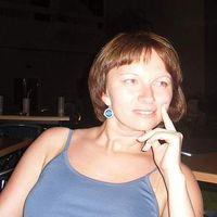 Oksana Sitnikova's Photo