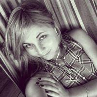 Наталия Антонова's Photo