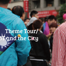 Taipei Theme Tour / LGBT and the City's picture