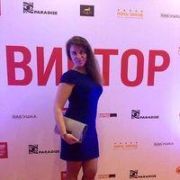Eléna Surina's Photo