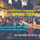 Foto de International Languages Meetup (LEIT)