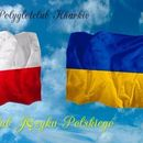 Polish speaking club's picture