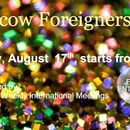 Moscow Foreigners Party (FREE)'s picture