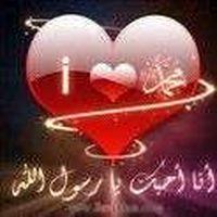 Le foto di Abdalah Moh