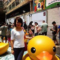 Christie Zhu's Photo