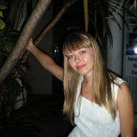 Alibina Amanova's Photo