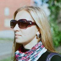 Yuliya Baranova's Photo