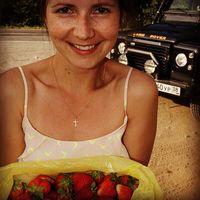 Alexandra Kaplina's Photo
