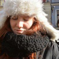 Magdalena Złowocka's Photo