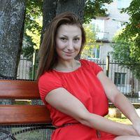 Екатерина Боброва's Photo