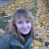 Анастасия Тычинская's Photo